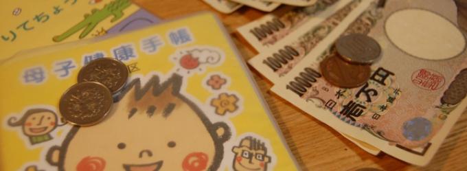 money_001