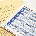 北海道のビルメンの給料事情