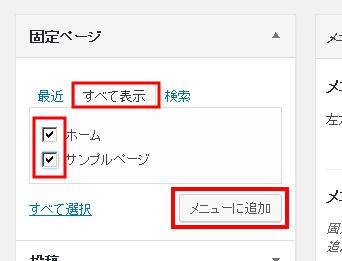 menu_004
