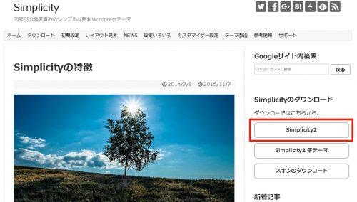simpli_top